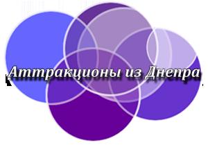 Работа Крупье В Казино Минск